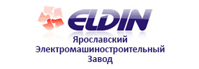 Ярославский электромашиностроительный завод