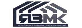 Ярославский завод металлоконструкций