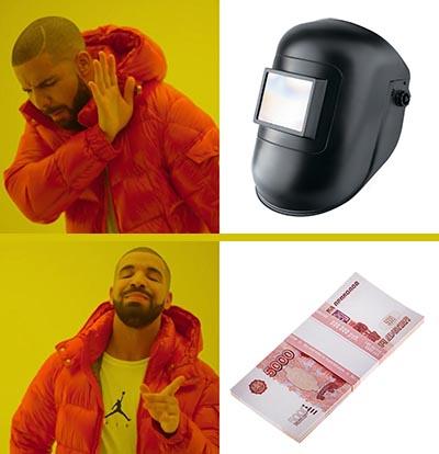 Возвращаем деньги за покупки!