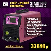 Тест-драйв синергетического полуавтомата Start PRO Wega Technomig-200