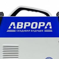 Новая линейка оборудования Аврора