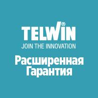 Расширенная гарантия TELWIN 3 года