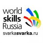 Чемпионат молодых профессионалов Worldskills Russia 2018
