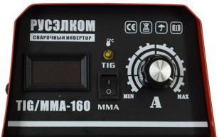 Инвертор аргонодуговой MASTER TIG 160 MMA