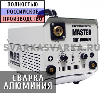 Полуавтомат MASTER ПДГ-1600