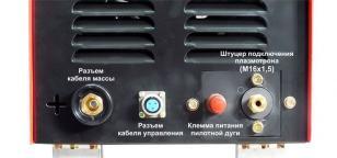 Аппарат воздушно-плазменной резки MASTER CUT-80 (K)_3