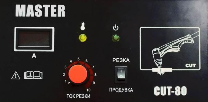 Аппарат воздушно-плазменной резки MASTER CUT-80 (K)